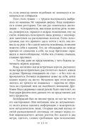 Исчадия техно (м) — фото, картинка — 12