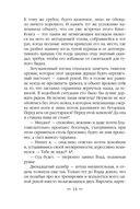 Исчадия техно (м) — фото, картинка — 13