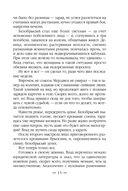 Исчадия техно (м) — фото, картинка — 14