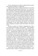 Исчадия техно (м) — фото, картинка — 5