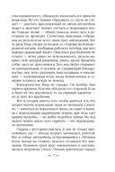 Исчадия техно (м) — фото, картинка — 6