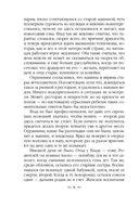 Исчадия техно (м) — фото, картинка — 7