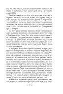 Исчадия техно (м) — фото, картинка — 8