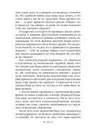 Исчадия техно (м) — фото, картинка — 9