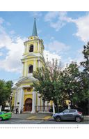 Москва пешком. Самые интересные прогулки по столице — фото, картинка — 13