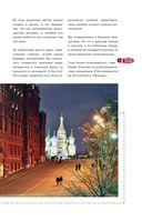 Москва пешком. Самые интересные прогулки по столице — фото, картинка — 5