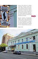 Москва пешком. Самые интересные прогулки по столице — фото, картинка — 7