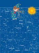 Мир и человек. Полный иллюстрированный географический атлас — фото, картинка — 5