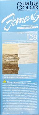 Гель-краска для волос