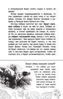 Биология — фото, картинка — 12