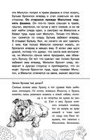 Биология — фото, картинка — 14