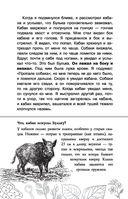 Биология — фото, картинка — 8