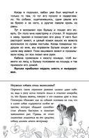 Биология — фото, картинка — 9