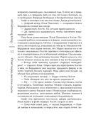 Ответ перед высшим судом (м) — фото, картинка — 12
