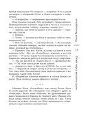 Ответ перед высшим судом (м) — фото, картинка — 13