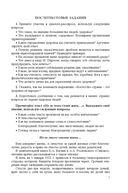 Русский язык как иностранный. Медицинская лексика — фото, картинка — 7