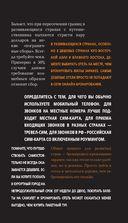 Калининград — фото, картинка — 9