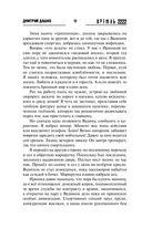 Кремль 2222. Царицыно — фото, картинка — 10