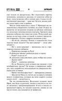 Кремль 2222. Царицыно — фото, картинка — 11