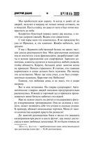 Кремль 2222. Царицыно — фото, картинка — 12