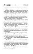 Кремль 2222. Царицыно — фото, картинка — 13