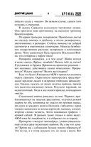 Кремль 2222. Царицыно — фото, картинка — 6