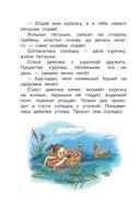 Синие листья. Сказки и рассказы — фото, картинка — 10
