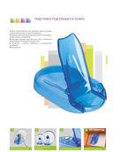 Подставка под крышку и ложку пластмассовая (146х90 мм) — фото, картинка — 1