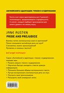 Pride and Prejudice (+ СD) — фото, картинка — 16