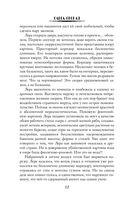 Люди в белых хламидах — фото, картинка — 12