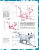 Школа рисования. Кошки — фото, картинка — 5