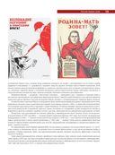 Большая энциклопедия ножей мира — фото, картинка — 14