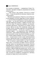 Крест Иоанна Кронштадтского (м) — фото, картинка — 11