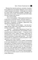 Крест Иоанна Кронштадтского (м) — фото, картинка — 12