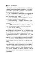 Крест Иоанна Кронштадтского (м) — фото, картинка — 13