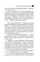 Крест Иоанна Кронштадтского (м) — фото, картинка — 10
