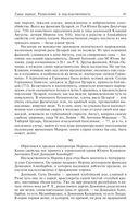 Страница 39