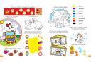 Занимательные задачки. Тетрадь №1 — фото, картинка — 7