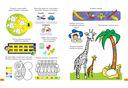 Занимательные задачки. Тетрадь №1 — фото, картинка — 9