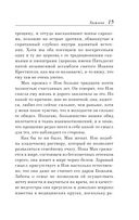 Хижина (м) — фото, картинка — 12