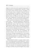 Хижина (м) — фото, картинка — 7