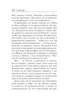 Хижина (м) — фото, картинка — 9