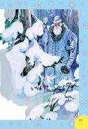 Стихи и сказки к Новому году — фото, картинка — 8