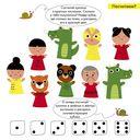 Суперзнатоки. Учение-развлечение. 3-4 года — фото, картинка — 1