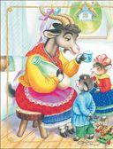 Маленькие сказки для малышей — фото, картинка — 14
