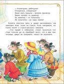 Маленькие сказки для малышей — фото, картинка — 15