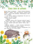 Бюро лесных услуг — фото, картинка — 2