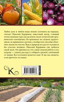 Органическое земледелие на нескольких сотках — фото, картинка — 16