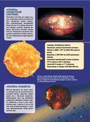Планета Земля — фото, картинка — 4
