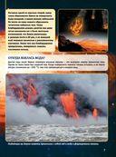 Планета Земля — фото, картинка — 6